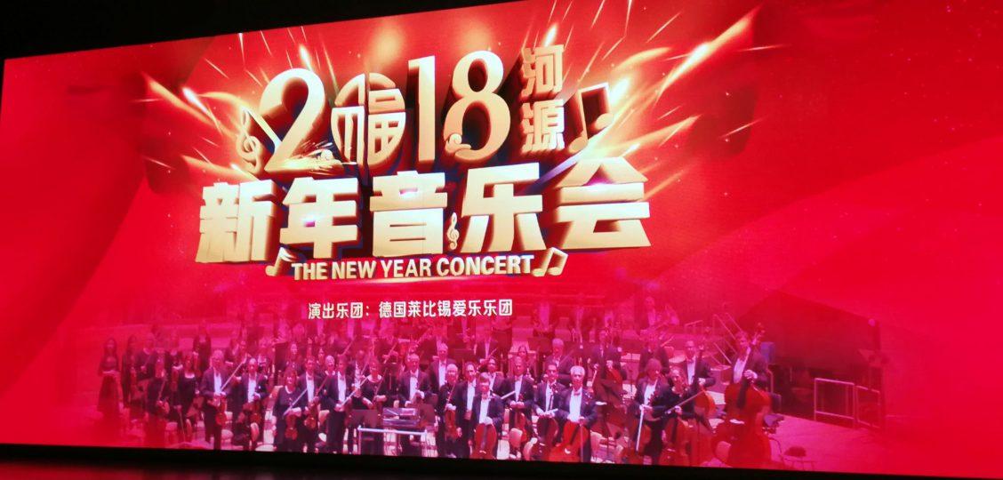 China - Tournee