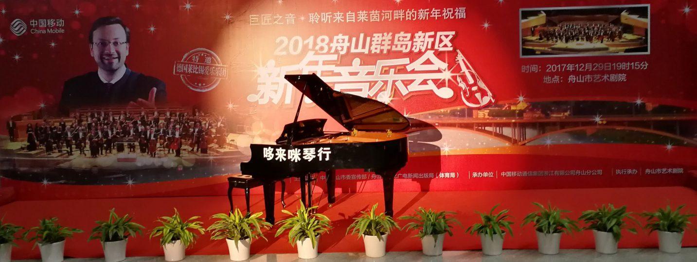 China-Tournee
