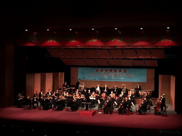China-Tour 2017/18
