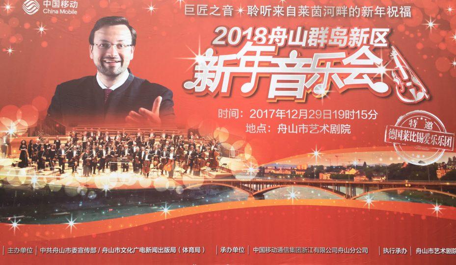 China-Tournee 2017/18