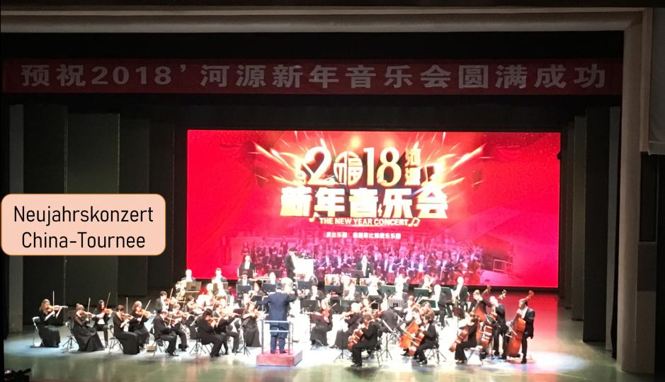 Heyuan Taohuashuimu Theater