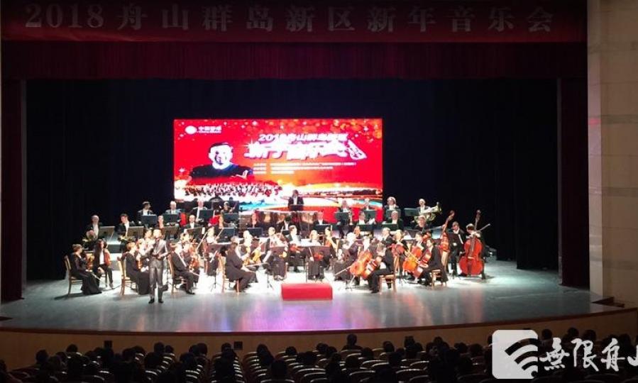 Xian - China 2017/18