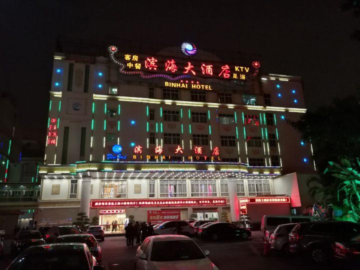 Eines unserer Hotels in ???... China